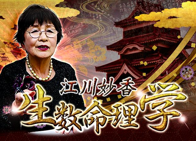 無念0%※伊勢~高野を繋ぐ聖域の守護【国家公認】熊野古道の母